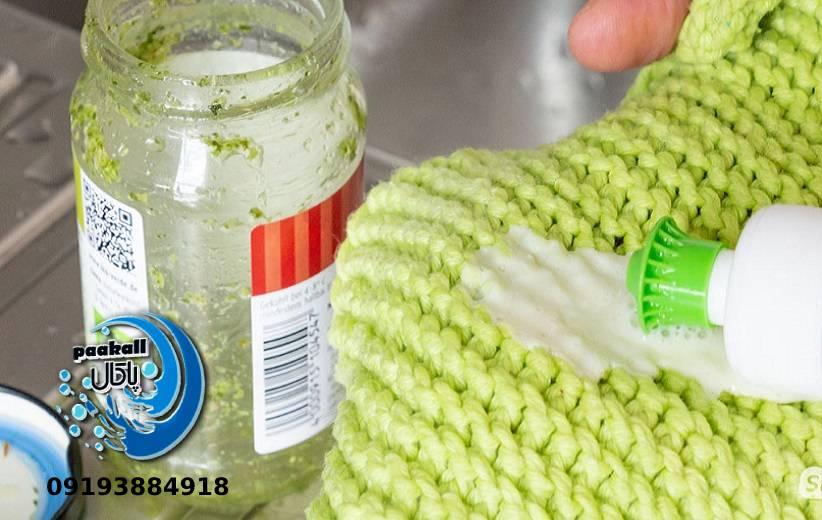مایع ظرفشویی 1 لیتری